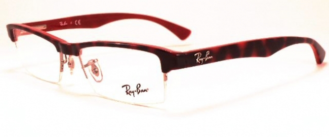 RAY BAN 7012 5069