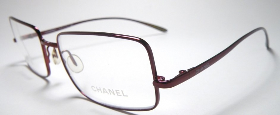 clearance CHANEL 2045T  SUNGLASSES