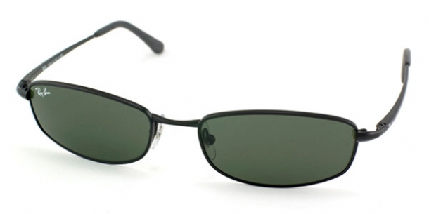 clearance RAY BAN 3198  SUNGLASSES