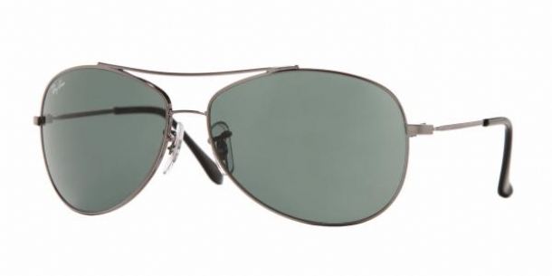 RAY BAN JUNIOR 9515