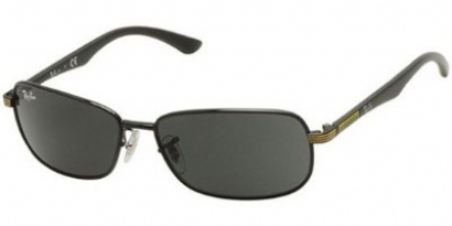 RAY BAN JUNIOR RJ9531S
