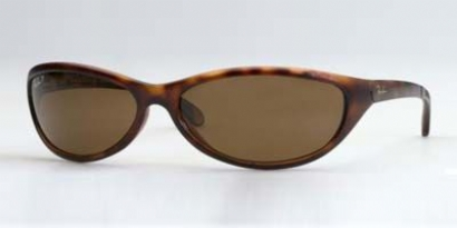 RAY BAN 4032 in color 642S47