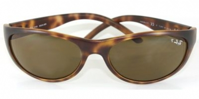 RAY BAN 4029 in color 642S83