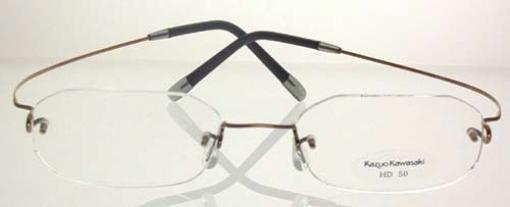 684b40ca171 Kazuo Kawasaki 635 Eyeglasses