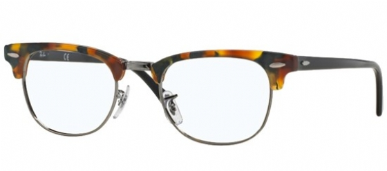 ray ban brille rb 1528