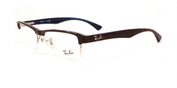 Ray Ban Eyeglass Frames Made In China : Are Ray Bans Made In China Dei4