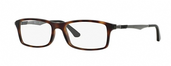 bca76ca6a3 Ray Ban Rb 7017 5197 Glasses
