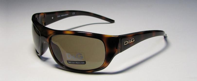 84723370298 D g 8031 Sunglasses