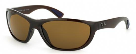 Ray Ban Sunglasses Rb 8012 « Heritage Malta a00bc7051b36