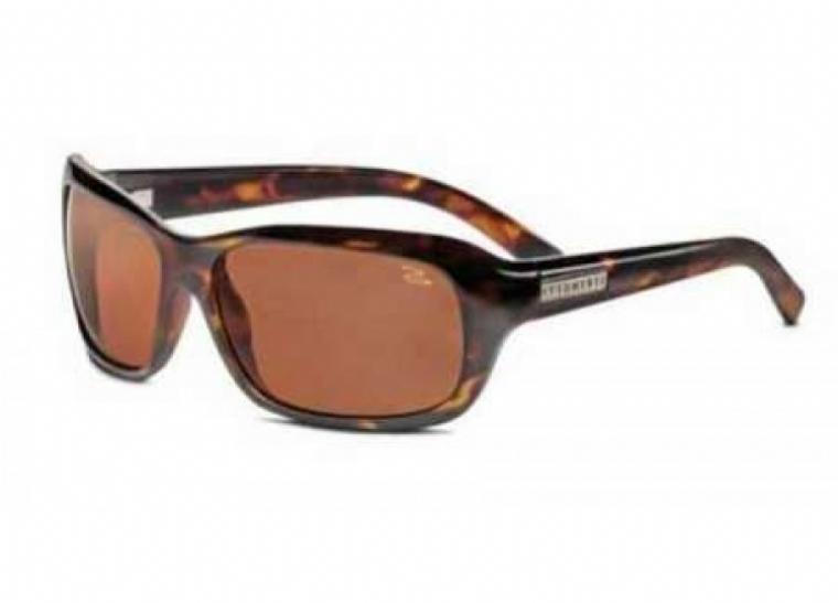 25853d86238a Serengeti Vittoria Sunglasses